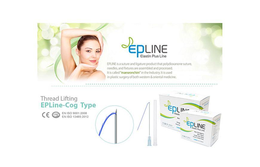 epline-elastine